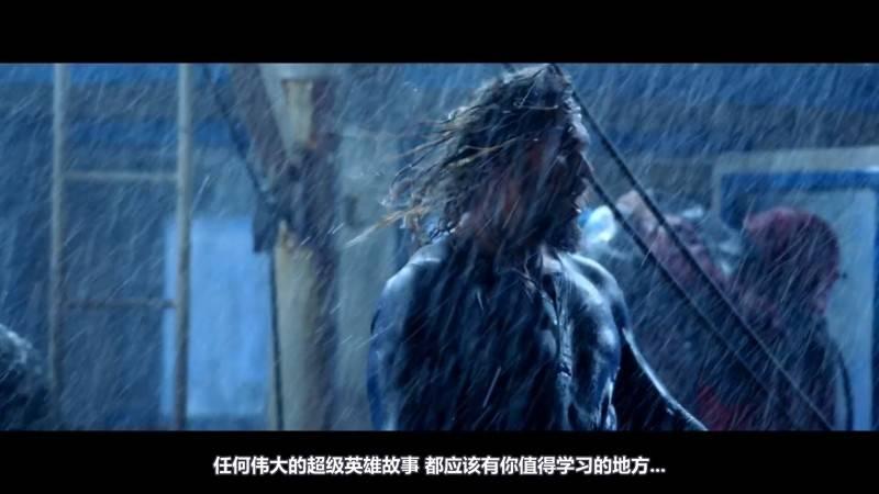 【R站译制】CG&VFX 《海王》DC大片 幕后解析 AquaMan 免费观看 - R站 学习使我快乐! - 6