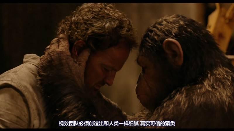 【R站译制】中文字幕 CG&VFX《猩球崛起:黎明之战》幕后视效解析 Dawn of the Planet of the Apes 视频教程 免费观看 - R站|学习使我快乐! - 3