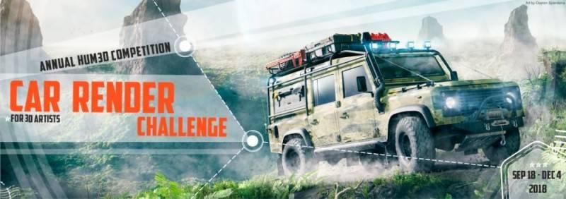 Hum3D第五届 2018年度最佳汽车渲染大赛 Car Render Challenge 2018 作品欣赏 多图慎入 - R站|学习使我快乐! - 1