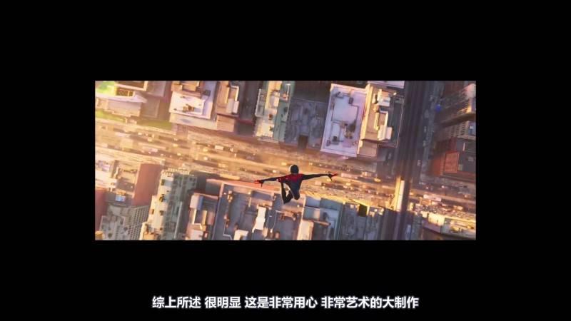 【R站译制】中文字幕 CG&VFX 《蜘蛛侠·平行宇宙》漫威&Sony影业联合大作 幕后视效解析 Spider Man- Into The Spider 视频教程 免费观看 - R站|学习使我快乐! - 6