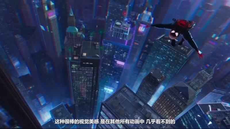 【R站译制】中文字幕 CG&VFX 《蜘蛛侠·平行宇宙》漫威&Sony影业联合大作 幕后视效解析 Spider Man- Into The Spider 视频教程 免费观看 - R站|学习使我快乐! - 4