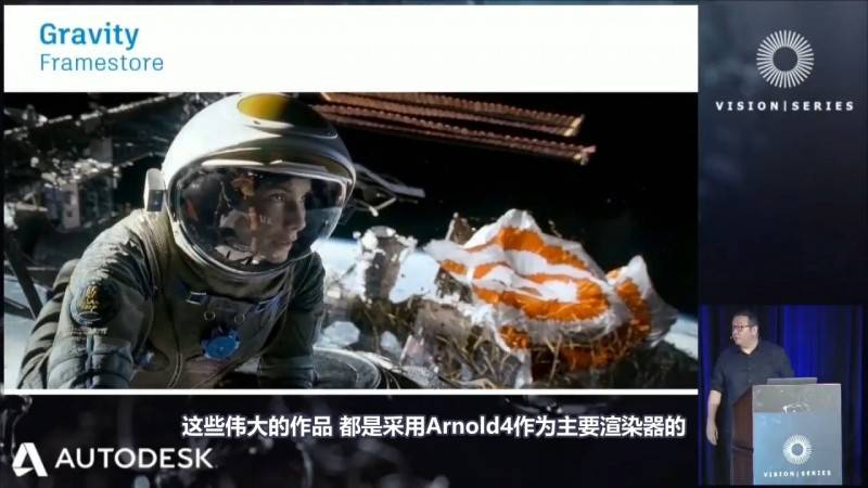【R站译制】中文字幕 《Arnold5阿诺德渲染器终极指南》新特性介绍 来自Aronld开发总监 视频教程 免费观看 - R站 学习使我快乐! - 2