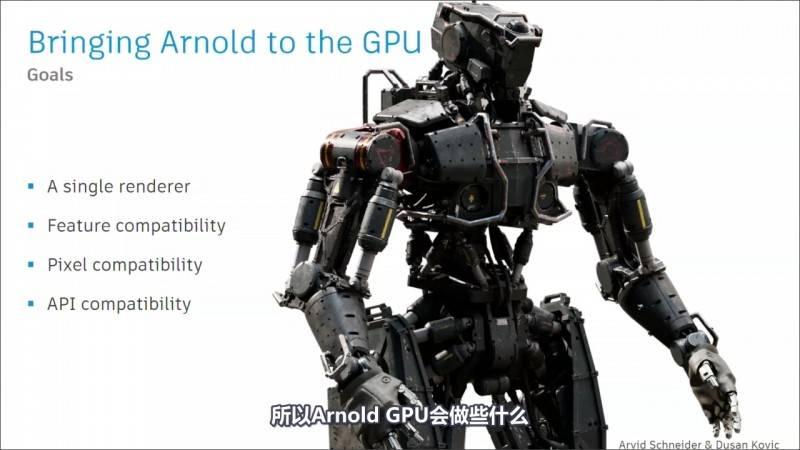 【R站译制】中文字幕《Arnold GPU&Optix》关于阿诺德渲染器GPU开发的 最新进展和消息 视频教程 免费下载 - R站|学习使我快乐! - 7