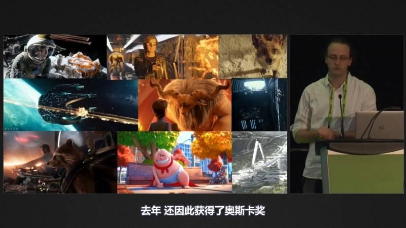 【R站译制】中文字幕《Arnold GPU&Optix》关于阿诺德渲染器GPU开发的 最新进展和消息 视频教程 免费下载 - R站|学习使我快乐! - 3