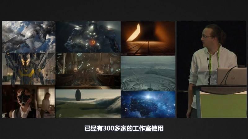 【R站译制】中文字幕《Arnold GPU&Optix》关于阿诺德渲染器GPU开发的 最新进展和消息 视频教程 免费下载 - R站|学习使我快乐! - 2