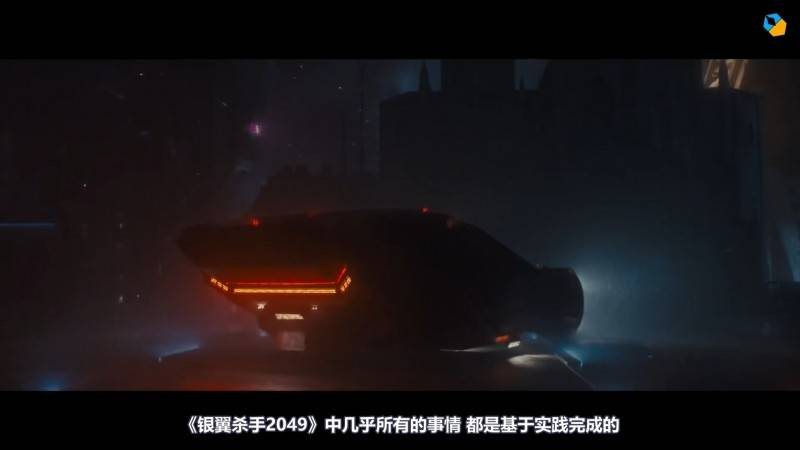【R站译制】中文字幕 CG&VFX《银翼杀手2049》导演与摄影技术的秘密 Blade Runner 2049 视频教程 免费观看 - R站|学习使我快乐! - 13