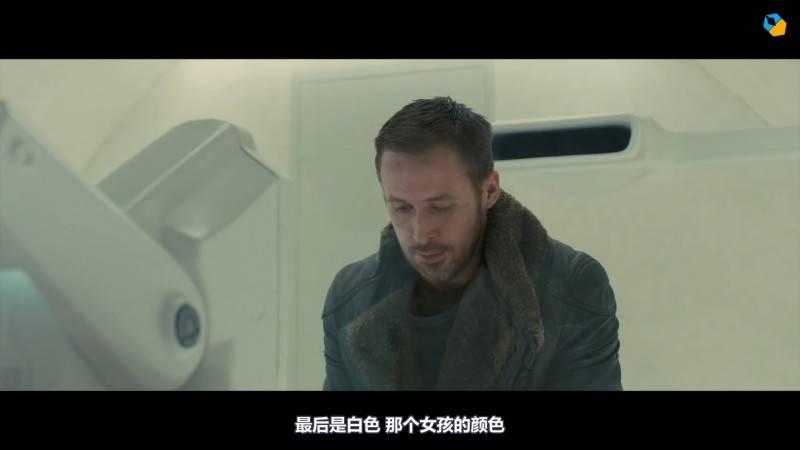 【R站译制】中文字幕 CG&VFX《银翼杀手2049》导演与摄影技术的秘密 Blade Runner 2049 视频教程 免费观看 - R站|学习使我快乐! - 12