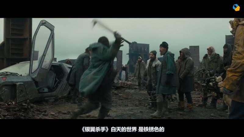 【R站译制】中文字幕 CG&VFX《银翼杀手2049》导演与摄影技术的秘密 Blade Runner 2049 视频教程 免费观看 - R站|学习使我快乐! - 10
