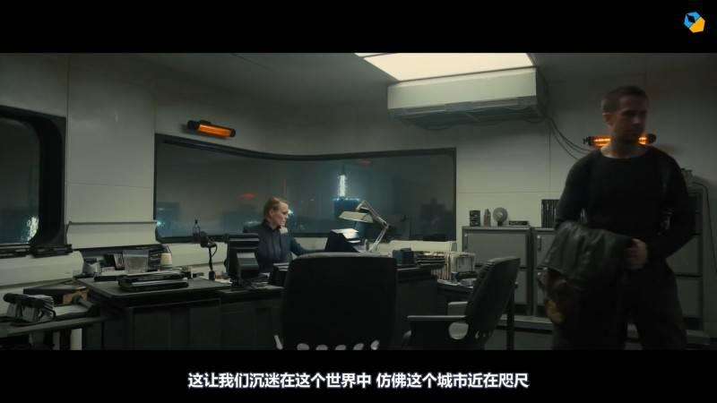 【R站译制】中文字幕 CG&VFX《银翼杀手2049》导演与摄影技术的秘密 Blade Runner 2049 视频教程 免费观看 - R站|学习使我快乐! - 4