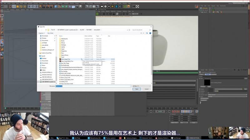 【R站译制】中文字幕 C4D教程《Octane 渲染宝典2》现实主义静物画创作 Still life 视频教程 - R站 学习使我快乐! - 5