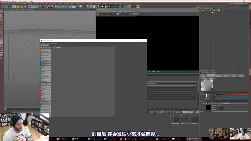 【R站译制】中文字幕 C4D教程《Octane 渲染宝典2》现实主义静物画创作 Still life 视频教程 - R站 学习使我快乐! - 6