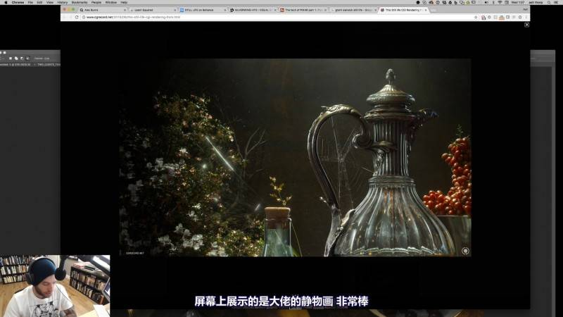 【R站译制】中文字幕 C4D教程《Octane 渲染宝典2》现实主义静物画创作 Still life 视频教程 - R站 学习使我快乐! - 4