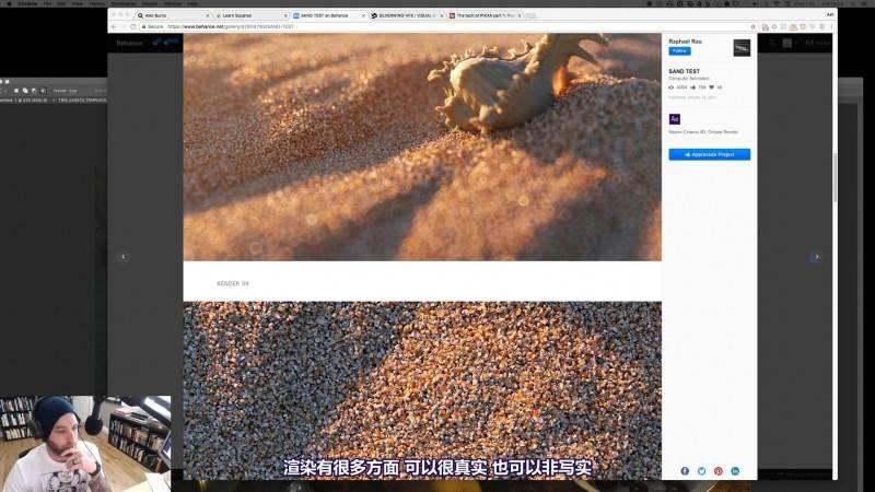【R站译制】中文字幕 C4D教程《Octane 渲染宝典2》现实主义静物画创作 Still life 视频教程 - R站|学习使我快乐! - 3