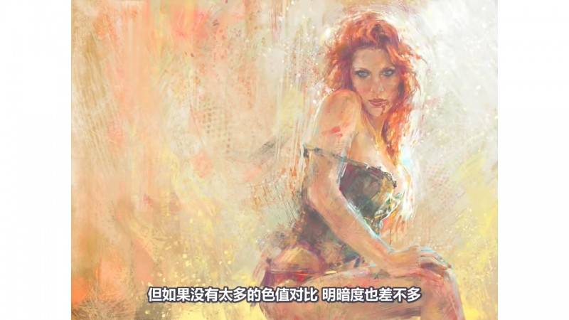 【R站译制】CG&VFX《色彩的秘密》西班牙插画师小姐姐 Marta Nael 惊艳的色彩风格解析 视频教程 免费观看 - R站|学习使我快乐! - 5