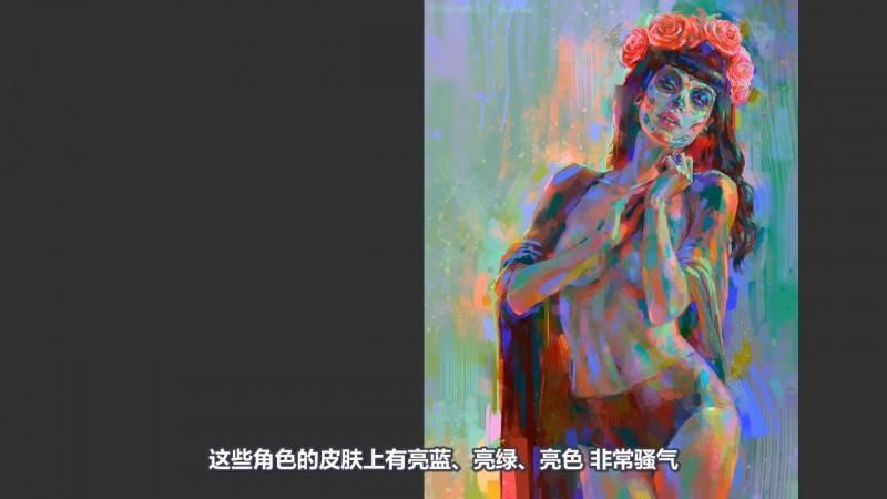 【R站译制】CG&VFX《色彩的秘密》西班牙插画师小姐姐 Marta Nael 惊艳的色彩风格解析 视频教程 免费观看 - R站|学习使我快乐! - 3