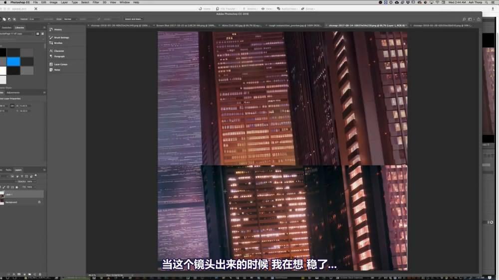【曾神Zaoeyo&Ash Thorp】CG神作《阿基拉觉醒 AWAKEN AKIRA》幕后创作流程全解析 06.Neo Tokyo 中文字幕 视频教程 免费观看 - R站|学习使我快乐! - 3