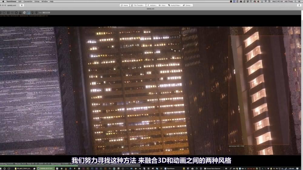 【曾神Zaoeyo&Ash Thorp】CG神作《阿基拉觉醒 AWAKEN AKIRA》幕后创作流程全解析 06.Neo Tokyo 中文字幕 视频教程 免费观看 - R站|学习使我快乐! - 4