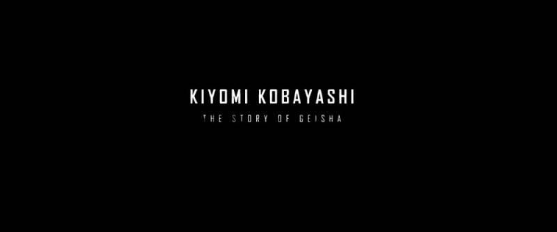 【乐毅Axel】又现国内大佬神作 《小林清美-劍與火》KIYOMI KOBAYASHI—The story of geisha 作品赏析 - R站|学习使我快乐! - 13