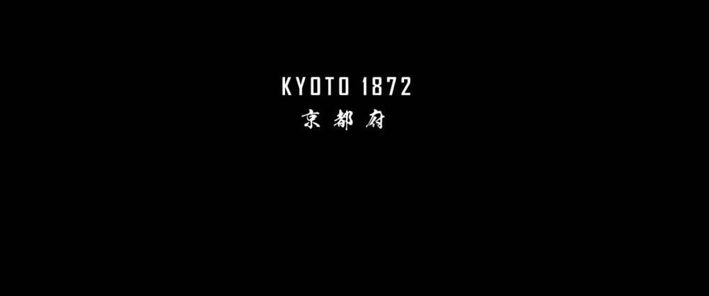 【乐毅Axel】又现国内大佬神作 《小林清美-劍與火》KIYOMI KOBAYASHI—The story of geisha 作品赏析 - R站|学习使我快乐! - 5