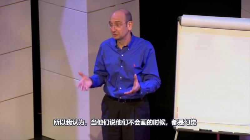 【TEDxHull】中文字幕《都是幻觉》为啥你觉得自己不会绘画?如何证明你能行?视频教程 免费观看 - R站|学习使我快乐! - 3