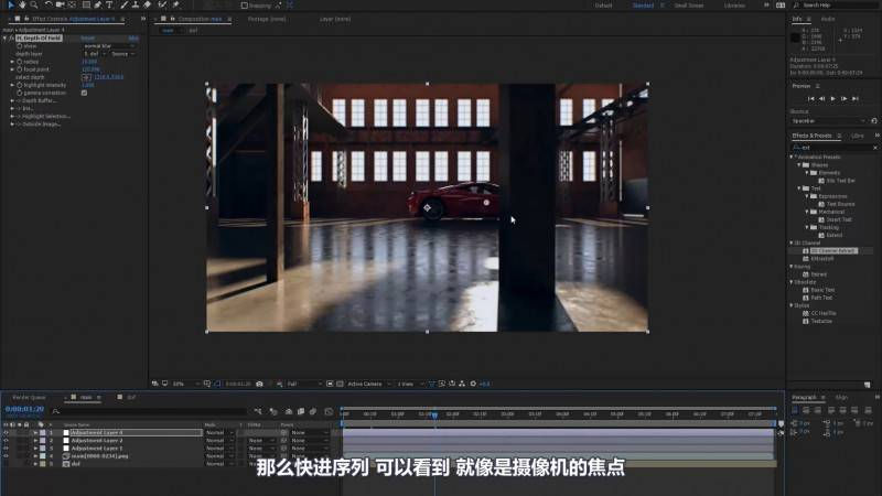 【VIP专享】C4D&AE教程《景深合成技巧》渲染后期添加景深的最佳办法 Depth of Field 视频教程 - R站|学习使我快乐! - 3
