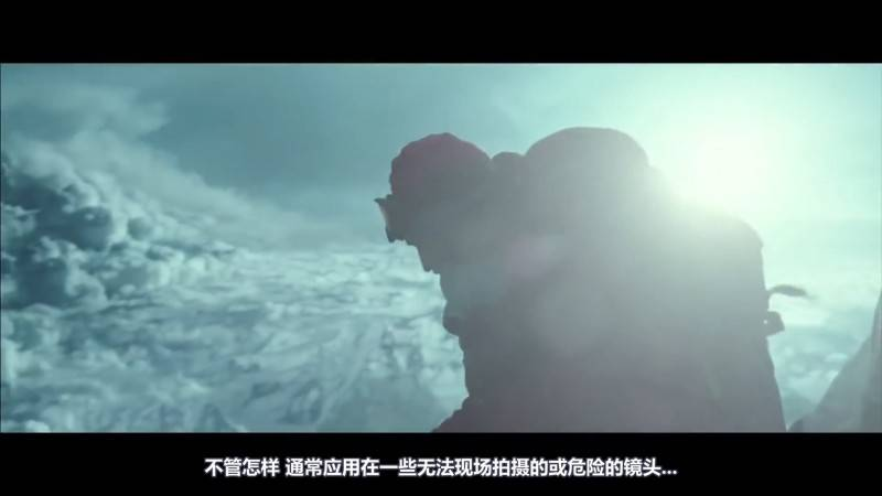 【R站译制】中文字幕 CG&VFX教程《VFX视效核心概念》VFX Core Concepts 视频教程 免费观看 - R站|学习使我快乐! - 9