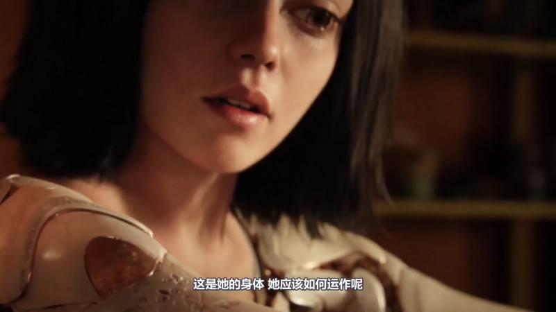 【R站译制】中文字幕 CG&VFX《阿利塔·战斗天使》幕后视效解析 由《铳梦》改编 卡梅隆最新巨作 Alita Battle Angel 视频教程 免费观看 - R站|学习使我快乐! - 2