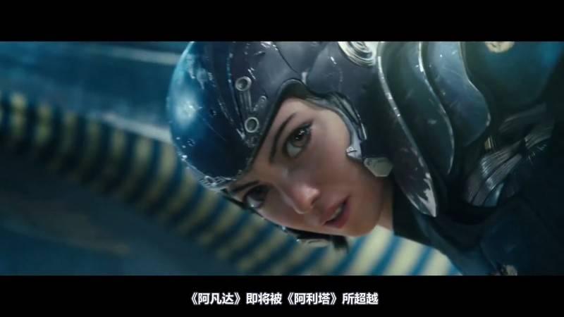 【R站译制】中文字幕 CG&VFX《阿利塔·战斗天使》幕后视效解析 由《铳梦》改编 卡梅隆最新巨作 Alita Battle Angel 视频教程 免费观看 - R站|学习使我快乐! - 11