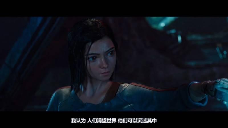 【R站译制】中文字幕 CG&VFX《阿利塔·战斗天使》幕后视效解析 由《铳梦》改编 卡梅隆最新巨作 Alita Battle Angel 视频教程 免费观看 - R站|学习使我快乐! - 8