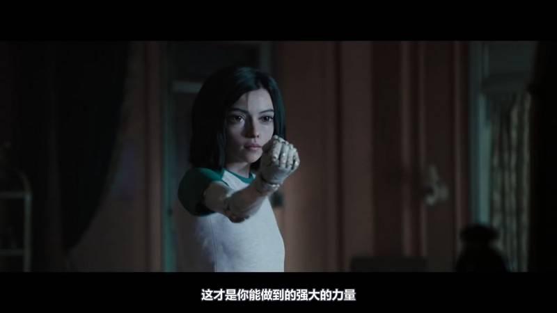 【R站译制】中文字幕 CG&VFX《阿利塔·战斗天使》幕后视效解析 由《铳梦》改编 卡梅隆最新巨作 Alita Battle Angel 视频教程 免费观看 - R站|学习使我快乐! - 9