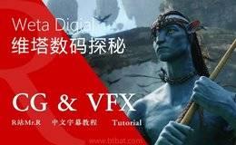 【R站译制】中文字幕 CG&VFX《维塔数码片场探秘》阿利塔·战斗天使 表演动作捕捉幕后解析 视频教程 免费观看