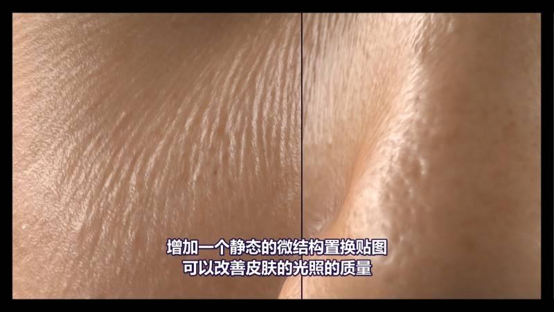 【R站译制】中文字幕《皮肤微观结构与置换贴图》Skin Texture 角色材质技法必备 (更新皮肤拉伸模拟) 视频教程 免费观看 - R站|学习使我快乐! - 5