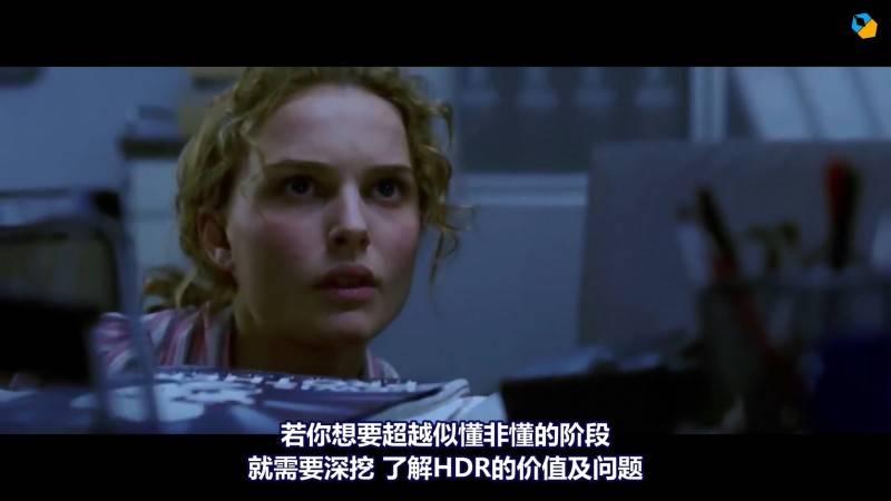 【R站译制】中文字幕 《灯光宝典系列》HDR是什么?真正理解HDR 以及相关技术问题解析 视频教程 免费观看 - R站|学习使我快乐! - 4