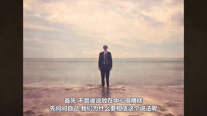 【VIP专享】中文字幕 《构图的秘密》打破三分法的误区 摆脱构图的困扰 Rule of Thirds 视频教程 - R站|学习使我快乐! - 9