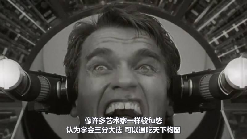 【VIP专享】中文字幕 《构图的秘密》打破三分法的误区 摆脱构图的困扰 Rule of Thirds 视频教程 - R站|学习使我快乐! - 2
