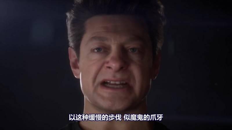 【R站译制】中文字幕 CG&VFX《真实的角色动作捕捉与实时渲染》Unreal Engine 4 Technology 视频教程 免费观看 - R站|学习使我快乐! - 7