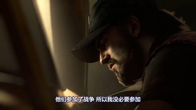 【R站译制】中文字幕 CG&VFX《真实的角色动作捕捉与实时渲染》Unreal Engine 4 Technology 视频教程 免费观看 - R站|学习使我快乐! - 9