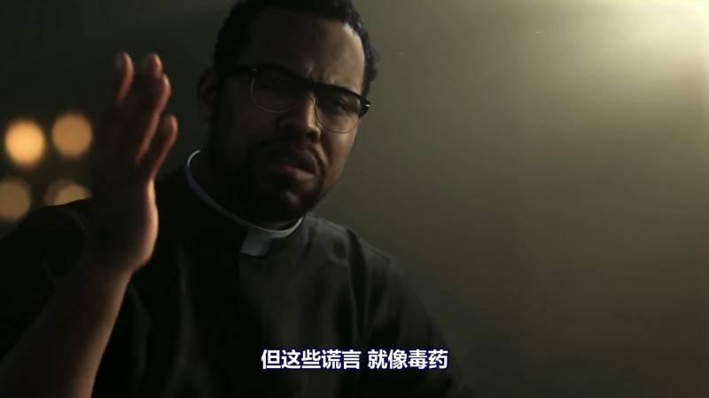 【R站译制】中文字幕 CG&VFX《真实的角色动作捕捉与实时渲染》Unreal Engine 4 Technology 视频教程 免费观看 - R站|学习使我快乐! - 8