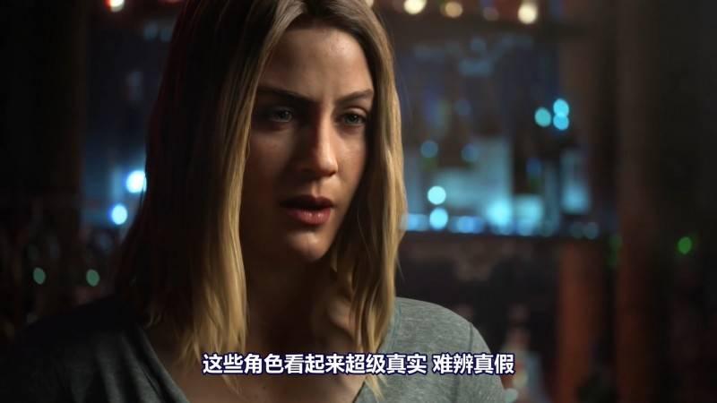 【R站译制】中文字幕 CG&VFX《真实的角色动作捕捉与实时渲染》Unreal Engine 4 Technology 视频教程 免费观看 - R站|学习使我快乐! - 4
