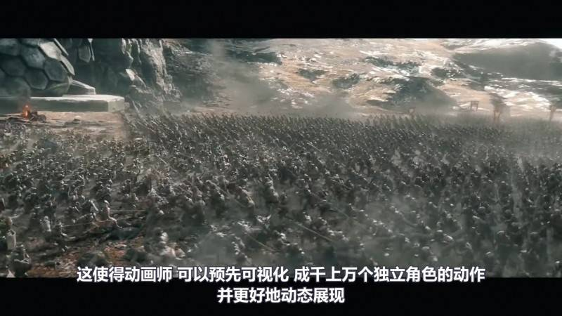 【R站译制】中文字幕 CG&VFX《霍比特人·五军之战》维塔数码 幕后视效解析 The Battle of the Five Armies 视频教程 免费观看 - R站|学习使我快乐! - 6