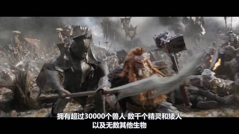 【R站译制】中文字幕 CG&VFX《霍比特人·五军之战》维塔数码 幕后视效解析 The Battle of the Five Armies 视频教程 免费观看 - R站|学习使我快乐! - 5