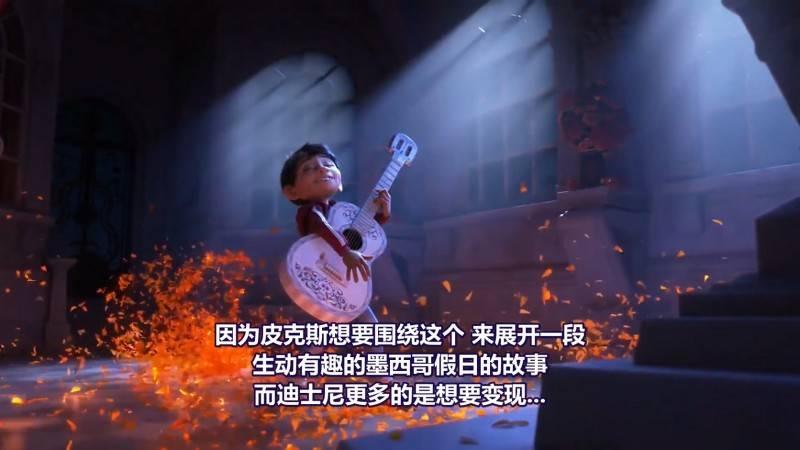 【R站译制】中文字幕 CG&VFX《皮克斯与迪士尼的25个不同之处》Pixar & Disney  欢喜冤家 相爱相杀 视频教程 免费观看 - R站|学习使我快乐! - 7