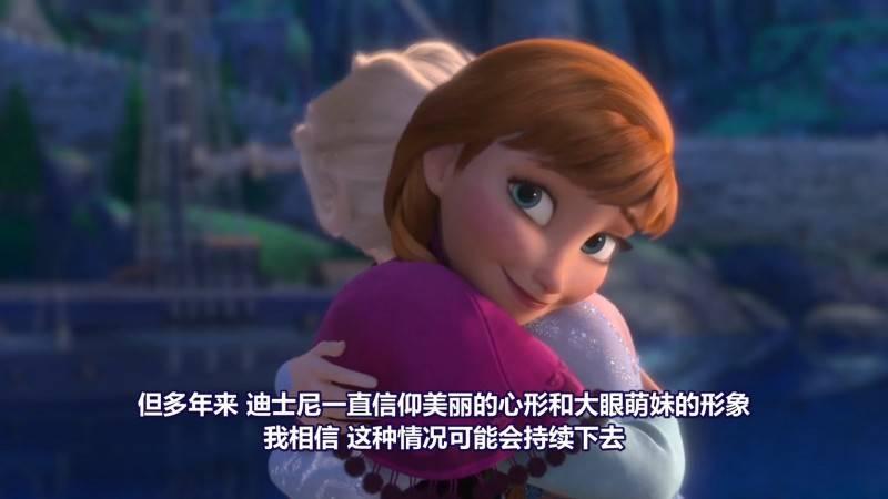 【R站译制】中文字幕 CG&VFX《皮克斯与迪士尼的25个不同之处》Pixar & Disney  欢喜冤家 相爱相杀 视频教程 免费观看 - R站|学习使我快乐! - 8