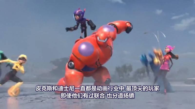 【R站译制】中文字幕 CG&VFX《皮克斯与迪士尼的25个不同之处》Pixar & Disney  欢喜冤家 相爱相杀 视频教程 免费观看 - R站|学习使我快乐! - 2