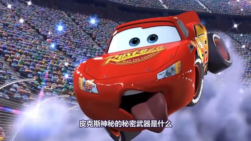 【R站译制】中文字幕 CG&VFX《皮克斯与迪士尼的25个不同之处》Pixar & Disney  欢喜冤家 相爱相杀 视频教程 免费观看 - R站|学习使我快乐! - 4