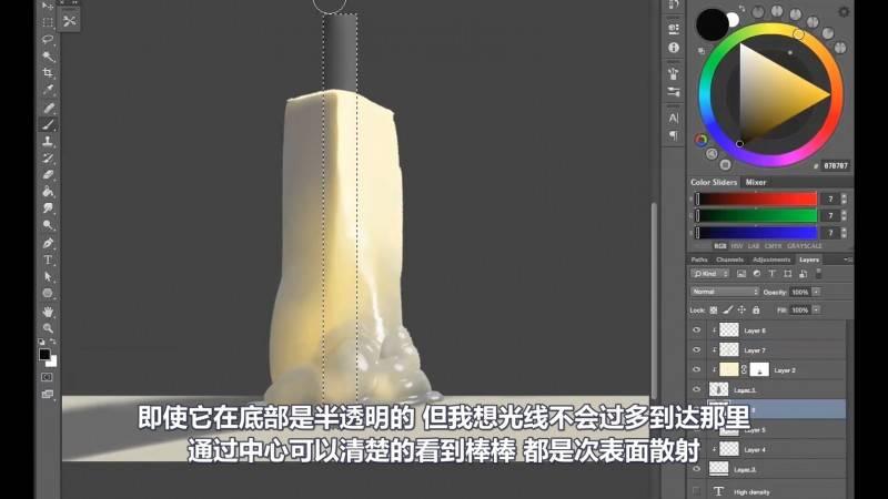 【VIP专享】中文字幕 《深入理解次表面散射(SSS)的高级原理》Subsurface Scattering 掌握举一反三的技能 视频教程 - R站|学习使我快乐! - 4