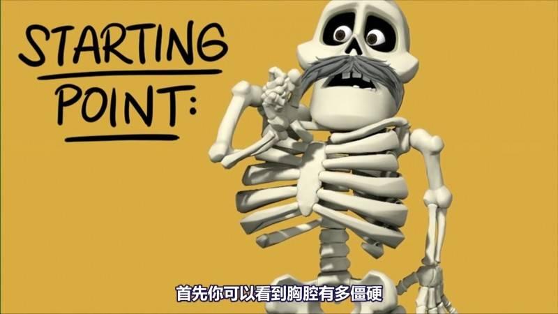 【VIP专享】中文字幕 《如何让寻梦环游记的骷髅变得活灵活现》Coco's Skeletons 来自皮克斯动画导演的创作过程解析 视频教程 - R站|学习使我快乐! - 7