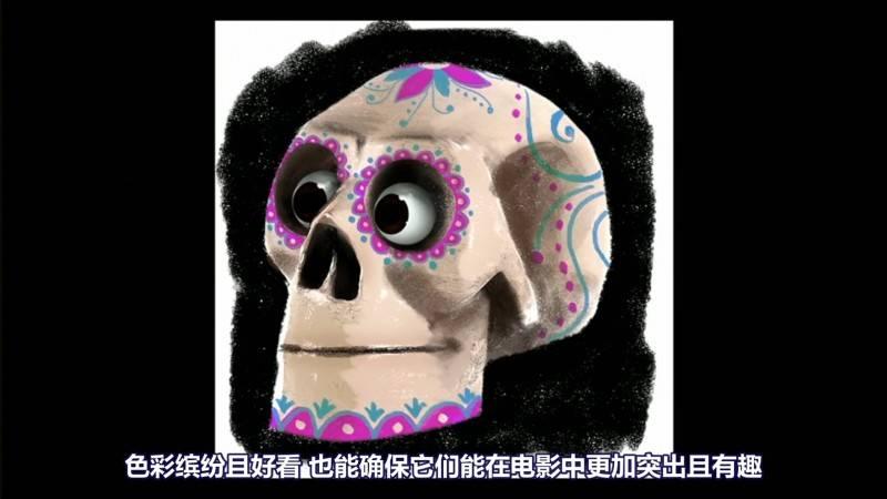 【VIP专享】中文字幕 《如何让寻梦环游记的骷髅变得活灵活现》Coco's Skeletons 来自皮克斯动画导演的创作过程解析 视频教程 - R站|学习使我快乐! - 5