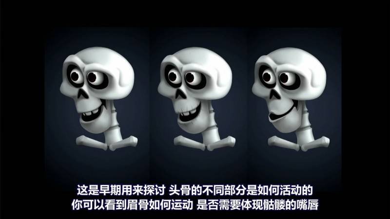 【VIP专享】中文字幕 《如何让寻梦环游记的骷髅变得活灵活现》Coco's Skeletons 来自皮克斯动画导演的创作过程解析 视频教程 - R站|学习使我快乐! - 3