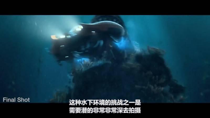 【R站译制】中文字幕 CG&VFX《巨齿鲨水下环境解析》斯坦森&李冰冰主演 THE MEG 索尼图像工作室 视频教程 免费观看 - R站|学习使我快乐! - 3